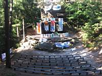 Forest theatre in Mlyny